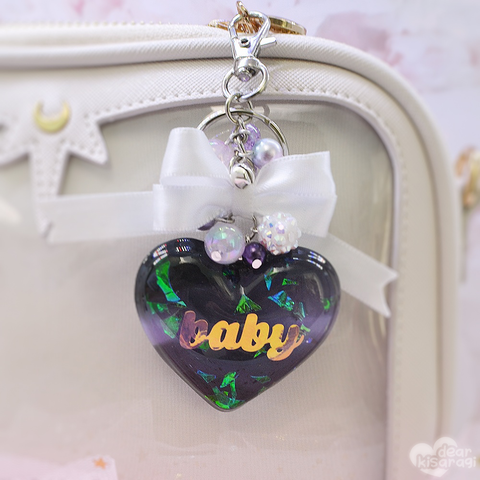 Charm | Baby Heart | Purple