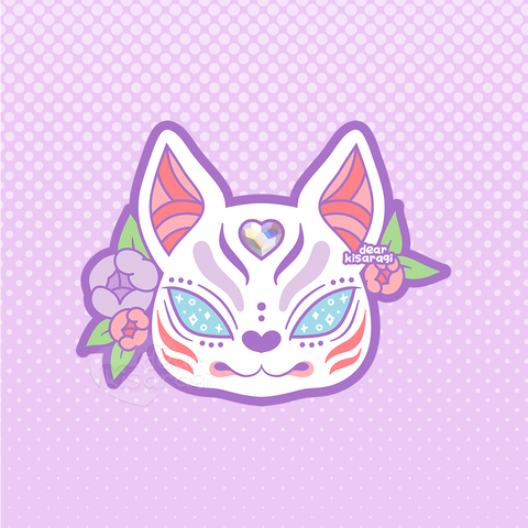 Sticker |  Kitsune Mask