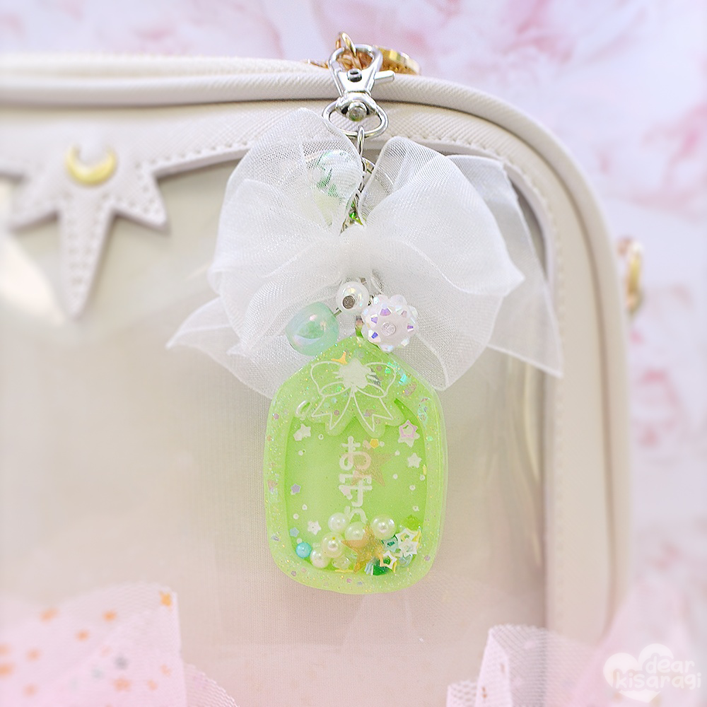 Liquid Shaker | Omamori | Green