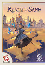 Realm of Sand - Retailer