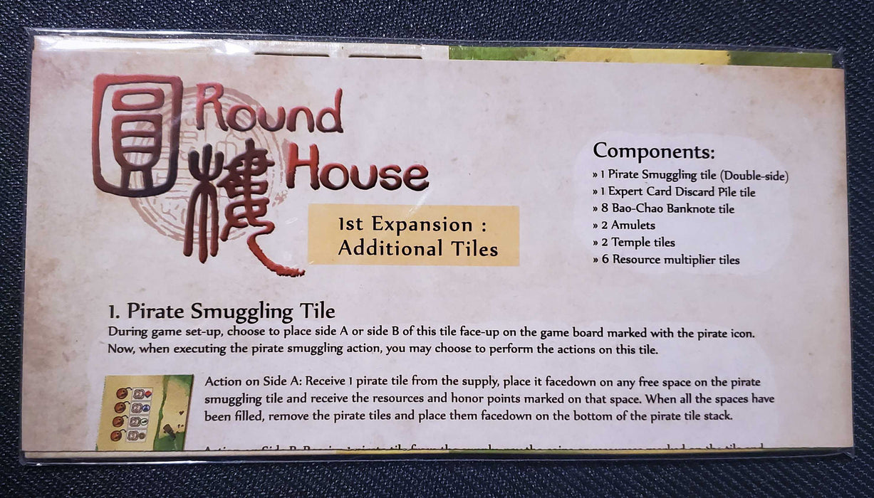 Round House 1st Expansion