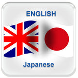 Japanese to English Translation Services