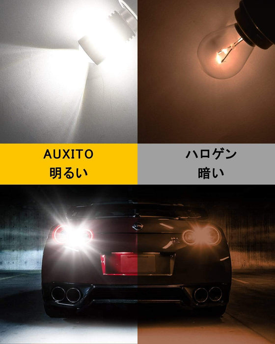 AUXITO 1200 Lumens 1156 Bulbs for Backup Reverse Lights 48-SMD 4014 LED Chipsets with Projector