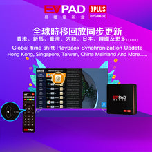 EVPAD 3PLUS Upgraded version TV Box 2+32G(Give away a remote control)PS: Please leave the consignee's phone number after ordering, thank you