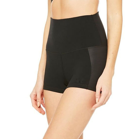 High Rise Athletic Shorts
