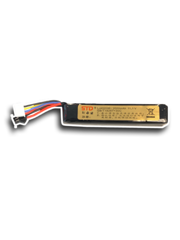 11.1V 2000MAH - BATTERY UPGRADE FOR M4A1 V9, AK V2, WELL M4