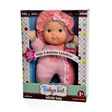 Baby's First Baby Lullaby Doll