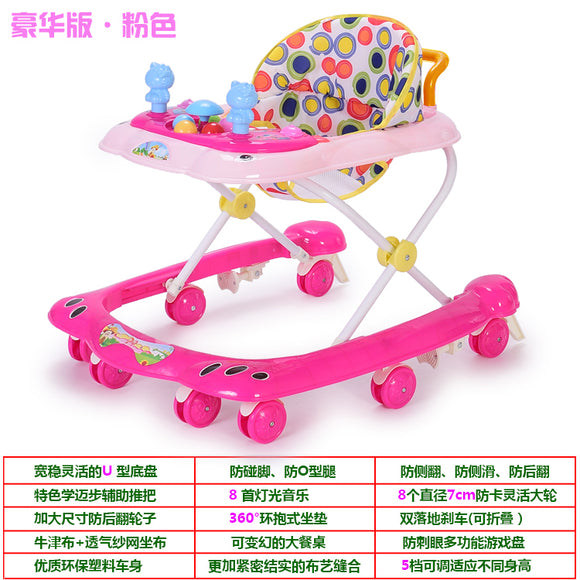 Baby Walker, multi-function anti rollover 6-24m hand push can sit folding boys and girls.