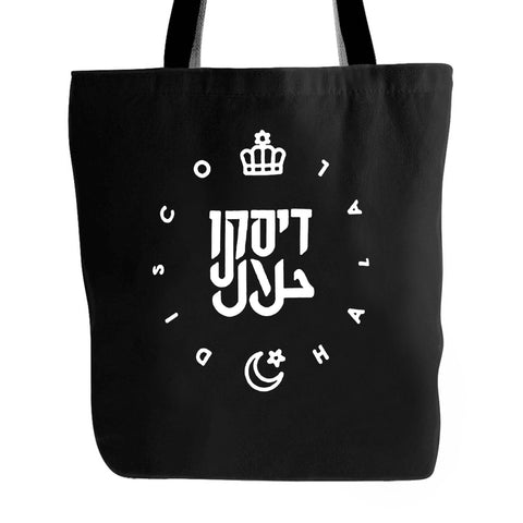 Disco Halal Techno Art Gay Designed Typo Hipster Tote Bag