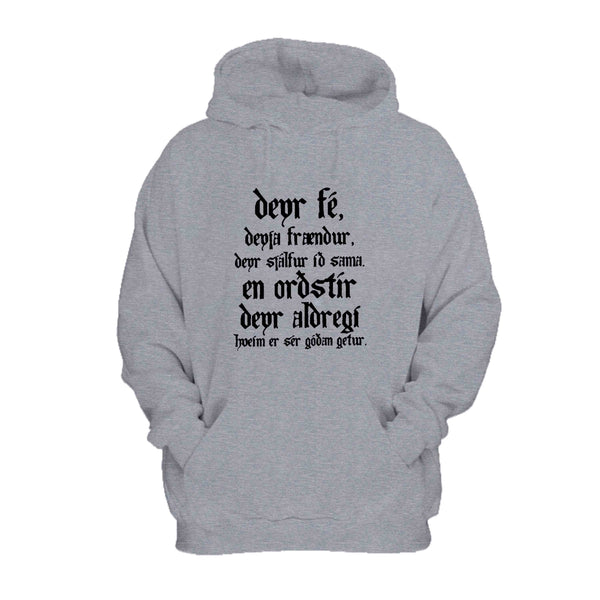 Way Of Vikings A Viking With The Words And Wisdom Of Odinn In H?vam?l Of Asatru Snorra Edda Hoodie