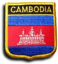 "Cambodia Flag Shield Patch / International Iron On Badge (Cambodian Crest, 2.75"" x 2.35"")"