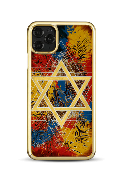 The Star of David (Golden ed.)