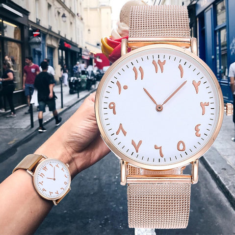 Rose Gold Silver Mesh Arabic Numbers Watch
