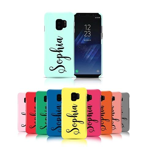 Vertical Name Phone Case - Samsung Galaxy