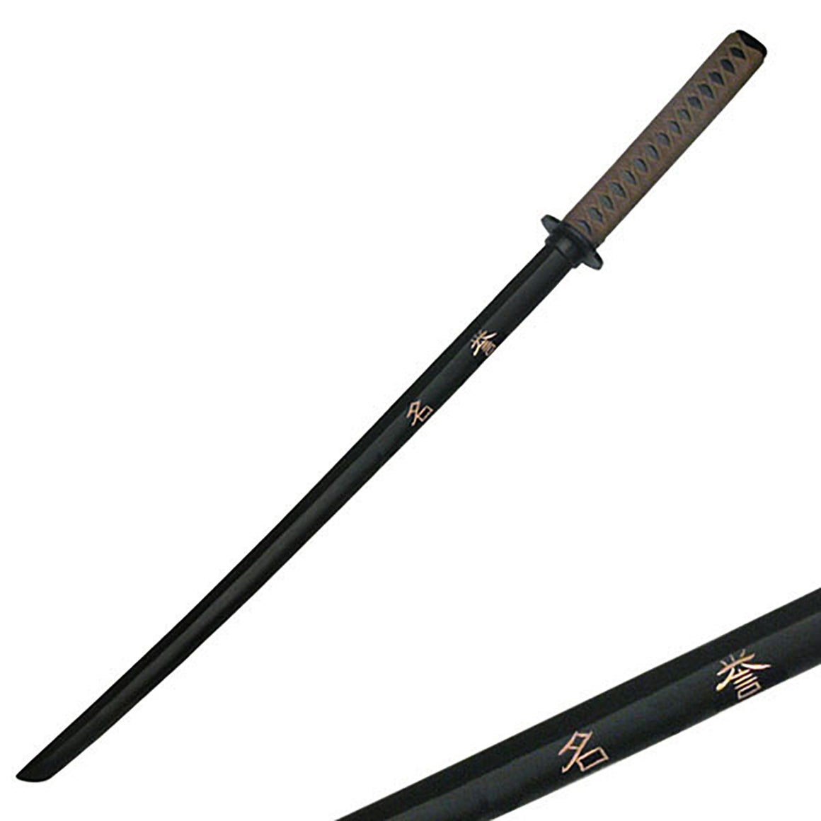 1807H Training Sword
