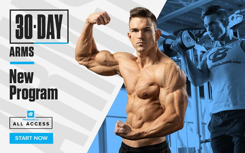 Get the powerful ARMS in 30 days!