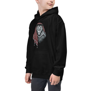 Kids MMD Lion Black Hoodie - Making Moves Daily