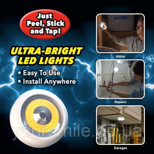 Atomic Beam Tap Light As Seen On TV TapLight Bright LED Light