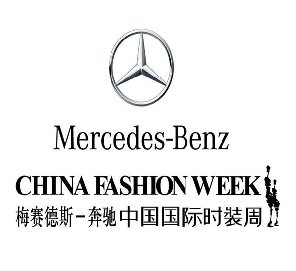 Hempel Award the 25th  edition of the China International Young Fashion Designers Contest