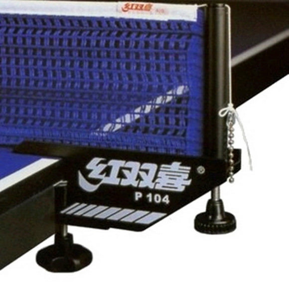 DHS P104 Table Tennis Net Set