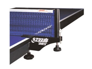 DHS P145  Table Tennis Net Set