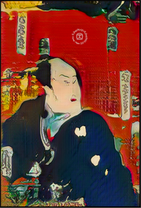 Eikichi of the Dry Harbour (無味乾燥な港の英吉)