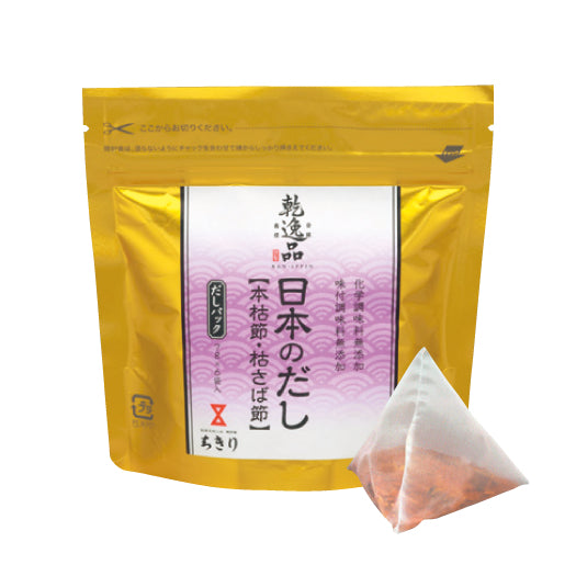 【鰹だし】Dashi-bags(Premium dried bonito, mackerel)