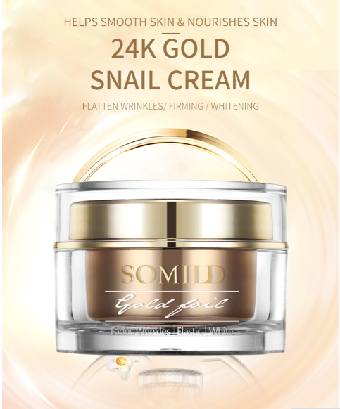SOMILD Snail Facial Cream - PriceDelux
