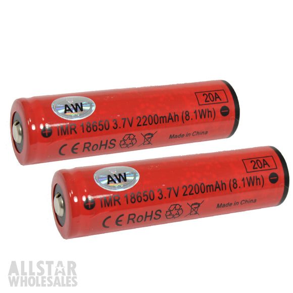 2 Pack - AW IMR 18650 2200 mAh Battery