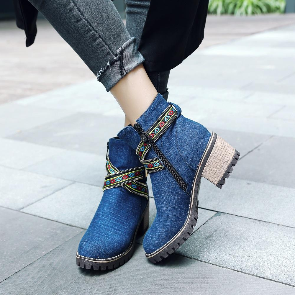 Belt Buckle Ethnic Wind Denim Boots