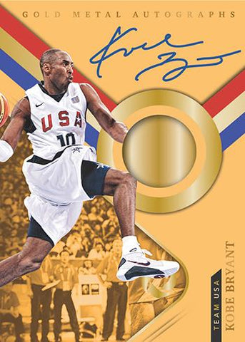 2017-18 Panini Opulence Basketball 1-Box Break #1 *RANDOM TEAMS*