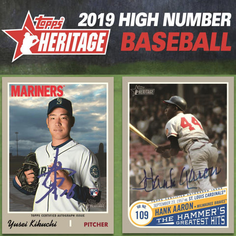 2019 Topps Heritage High Number Baseball 12-Box Case Break #3 *PICK YOUR TEAMS*