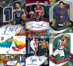 (THURS) 2019-20 Panini Spectra Basketball 4-Box 1/2 Case Break #8 *PICK YOUR TEAMS*