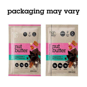 PACKAGING MAY VARY | Packaging may be received in various packaging designs. (old branding and new branding)