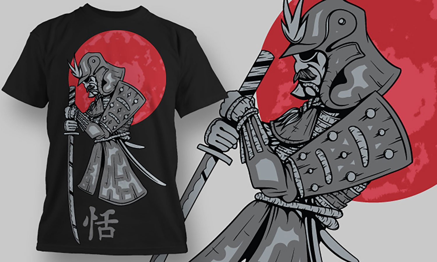 Japan Warrior - Printed T-Shirt for Men, Women and Kids - TS329