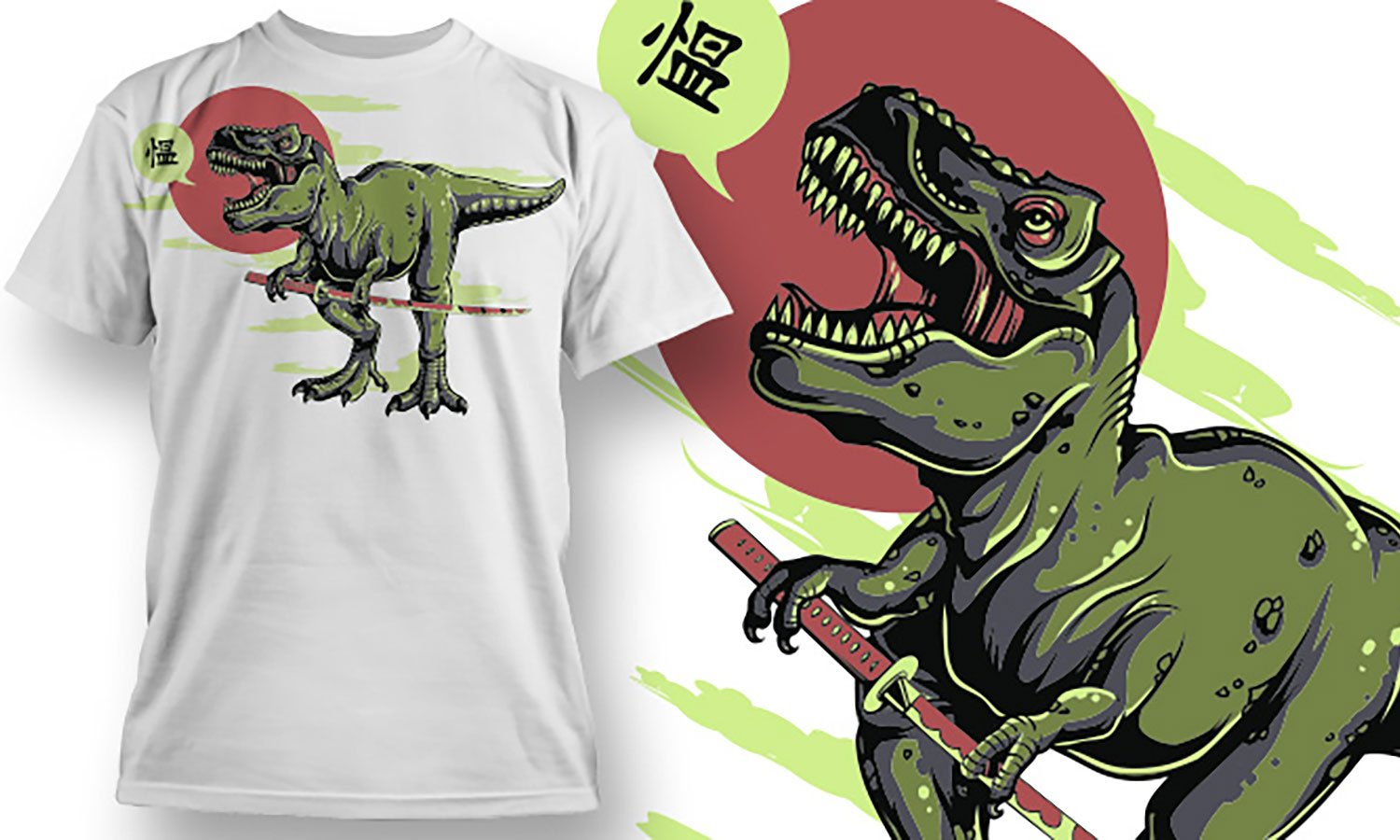 T-Rex - Printed T-Shirt for Men, Women and Kids - TS383
