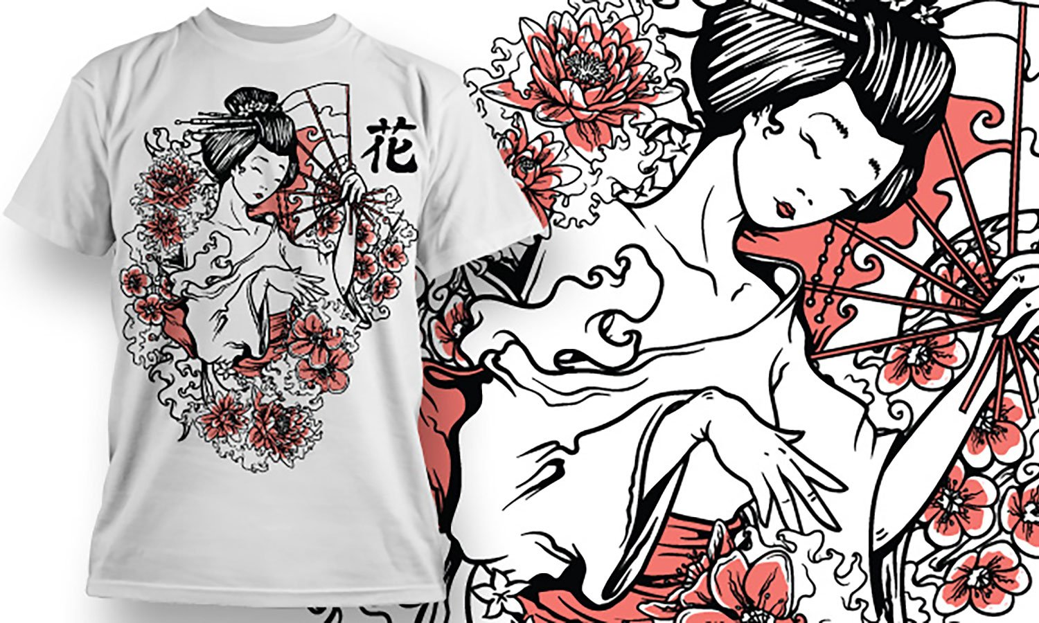 Japan Flower - Printed T-Shirt for Men, Women and Kids - TS332