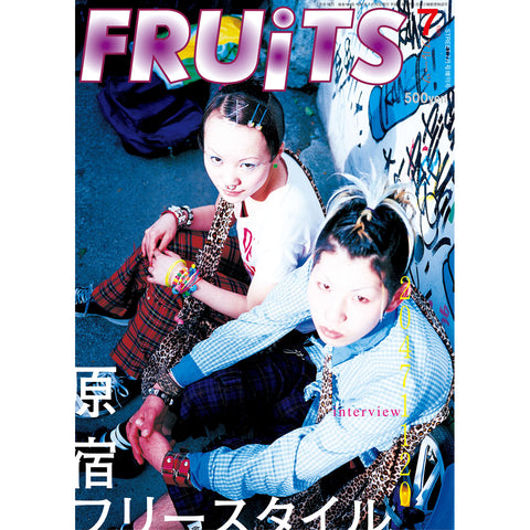 eBook-FRUiTS magazine No.001