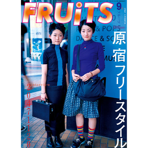 eBook-FRUiTS magazine No.002