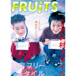 eBook-FRUiTS magazine No.003