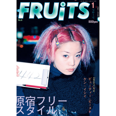 eBook-FRUiTS magazine No.006