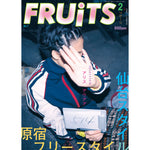 eBook-FRUiTS magazine No.007