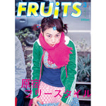 FRUiTS magazine No.008-FRUiTS_magazine_shop