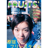 FRUiTS magazine No.009-FRUiTS_magazine_shop