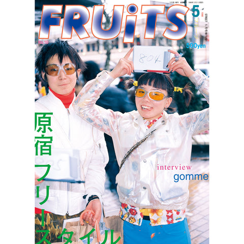 eBook-FRUiTS magazine No.010