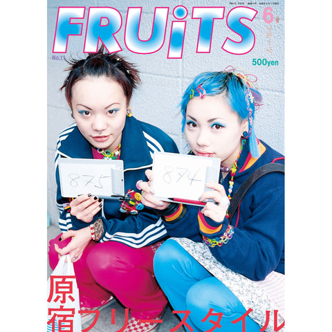 eBook-FRUiTS magazine No.011