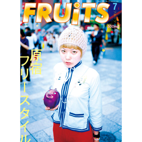 eBook-FRUiTS magazine No.012