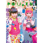 eBook-FRUiTS magazine No.013
