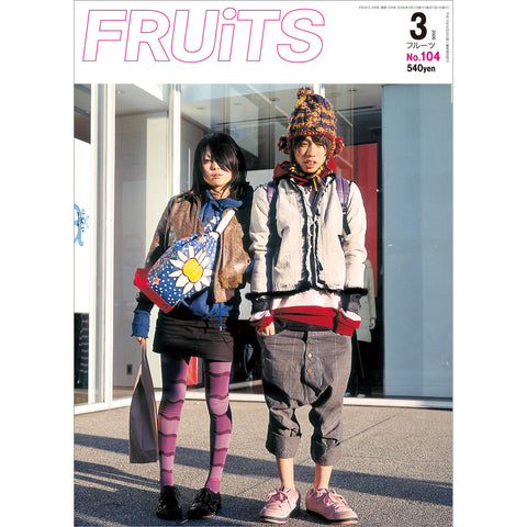 FRUiTS magazine No.104-FRUiTS_magazine_shop