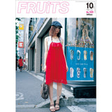 FRUiTS magazine No.123-FRUiTS_magazine_shop